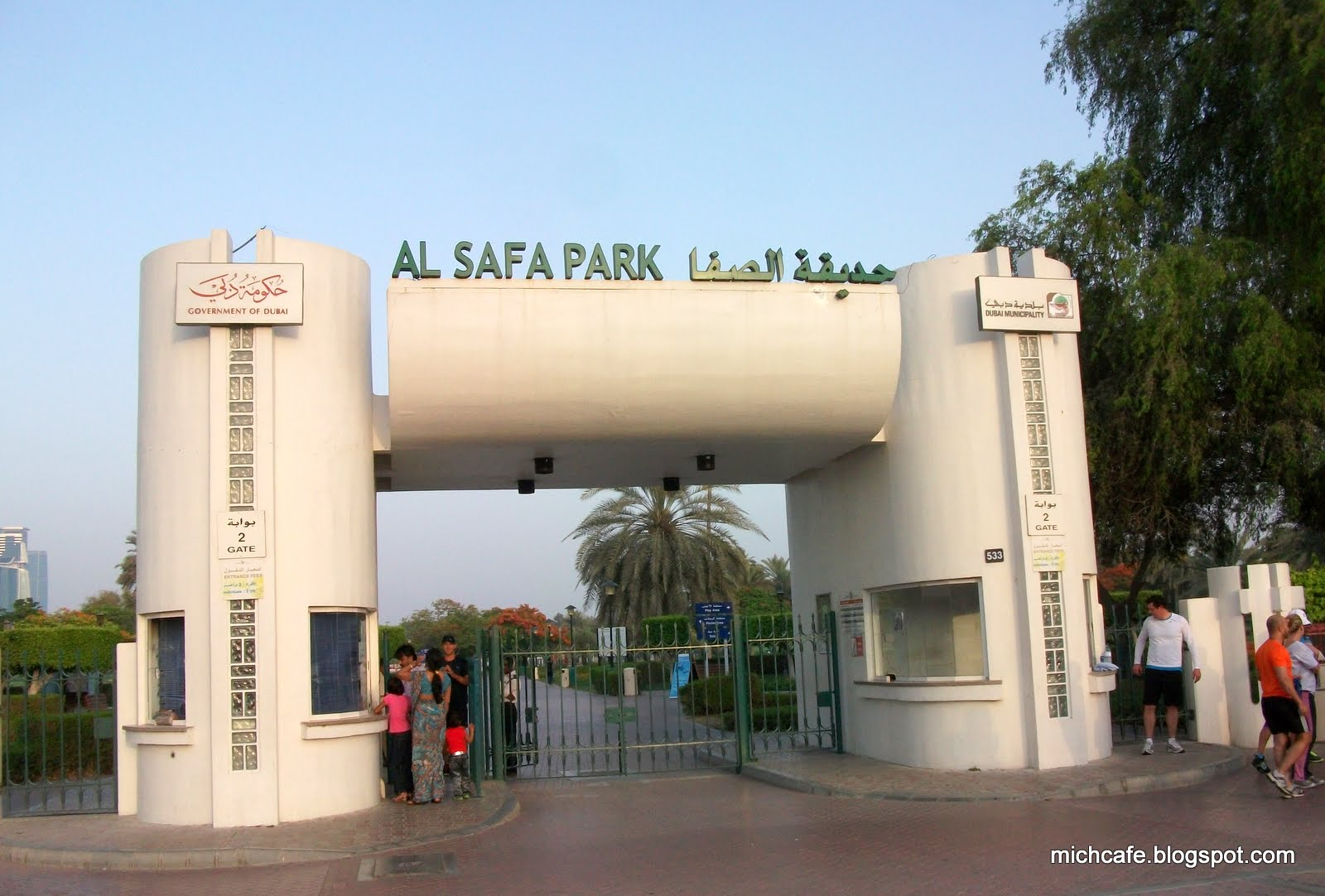 Safa Park Dubai is a 64 hectare urban park located in Dubai, United Arab Emirates. It is 10.53 km southwest of the traditional center of Dubai along Sheikh Zayed Road