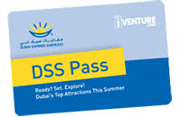 DSS Pass 2017 to save 50% on top attractions in Dubai (Valid from 1st Jul to 31st Aug)