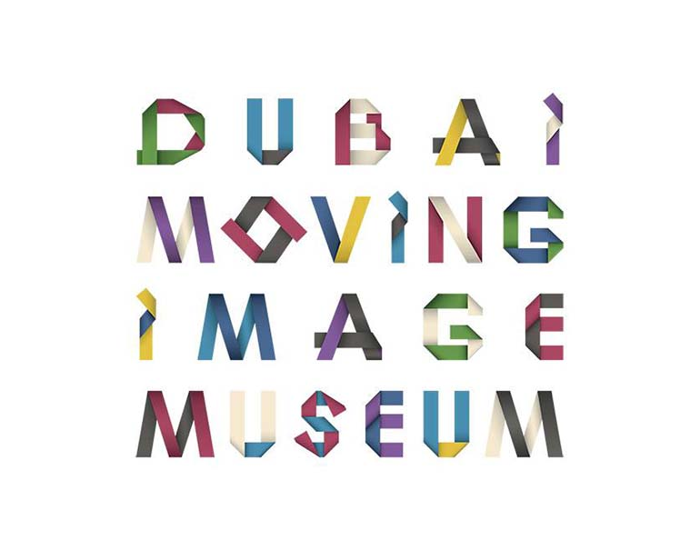 Dubai Moving Images Museum