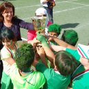Dar Al Merefa School