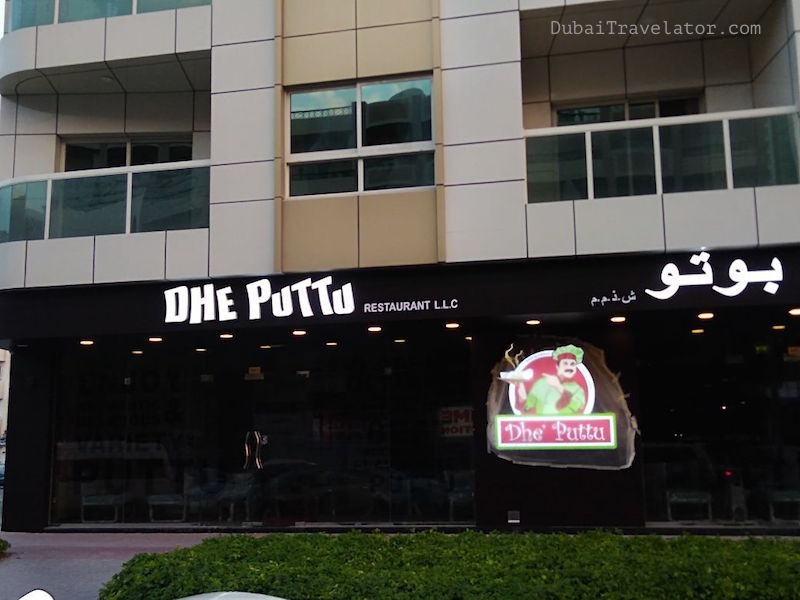 Dhe Puttu Restaurant Dubai Location Shamma Building Al Karama – Inauguration planned on 29th Nov 2017