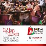 Dine & Win DSF 2014