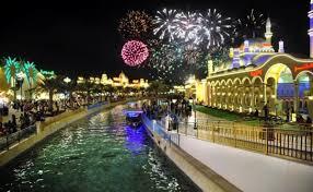 Dubai Global Village fireworks timing