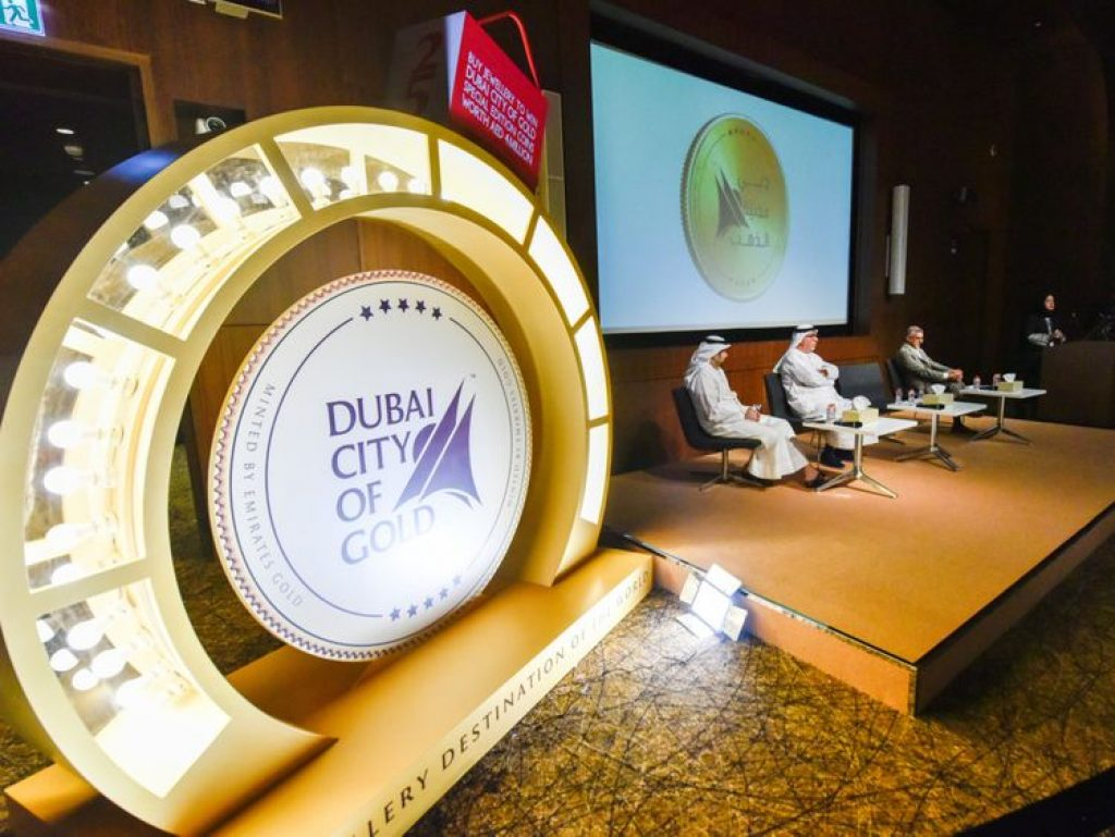 DSF 2020-2021 – Dubai Gold and Jewellery Group (DGJG) Raffle Winners Details