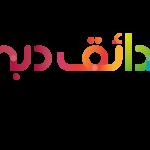 Winter Carnival at Zabeel Park - 2021 Events in UAE