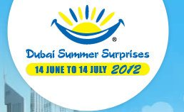 Dubai Summer Surprises 2012 -Dates 14 June to 14 July