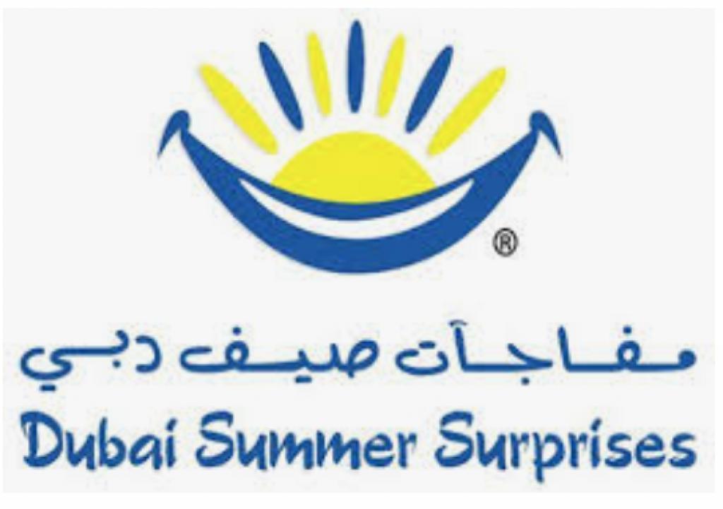 Dubai Summer Surprises (DSS) 2019