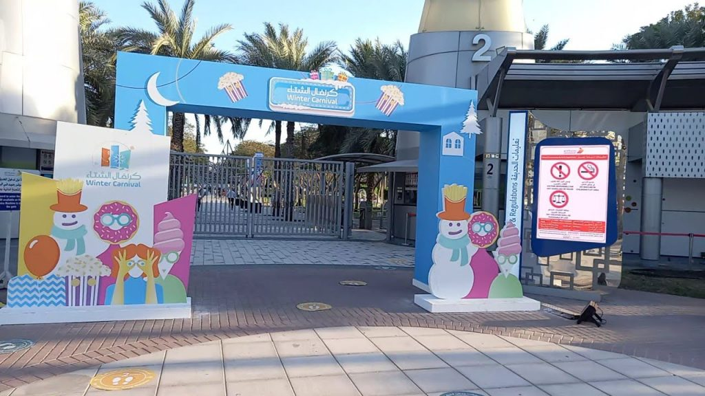 Winter Carnival at Zabeel Park - 2021 Events in Dubai UAE