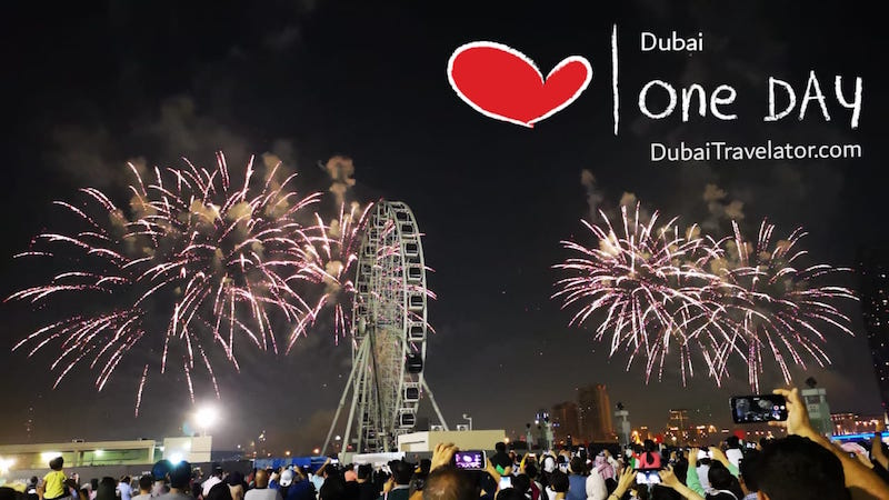 New Year Fireworks 2019 Dubai Festival City 4 shows starting 9 PM