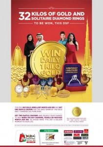 Gold Raffle DSF 2014