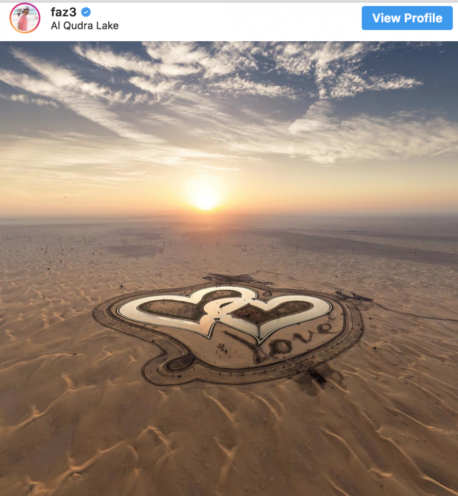 Heart shaped lake Dubai UAE