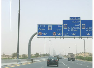 How to go to Muscat from Dubai by Road?