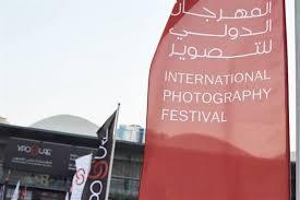 International Photography Festival 2018