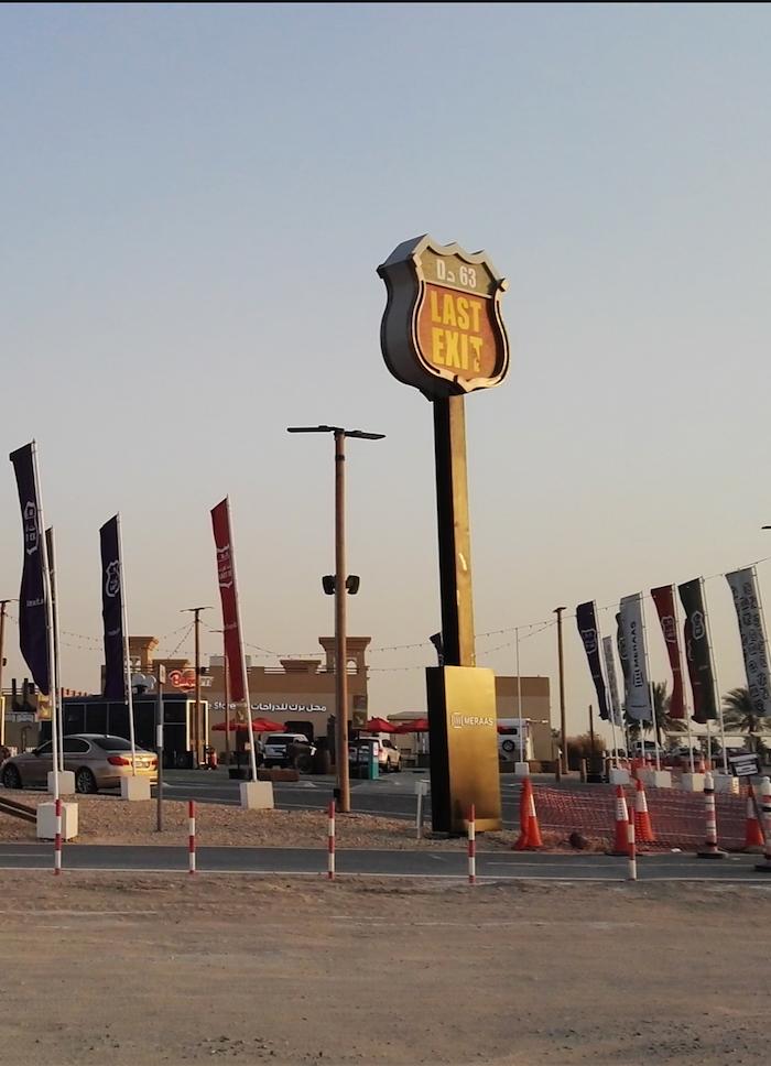 Last Exit at Al Qudra Dubai