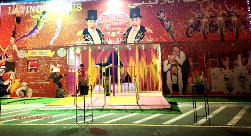 Latino Circus Last Exit Al Khawaneej Dubai – The Yard Latino Circus – سيرك في دبي