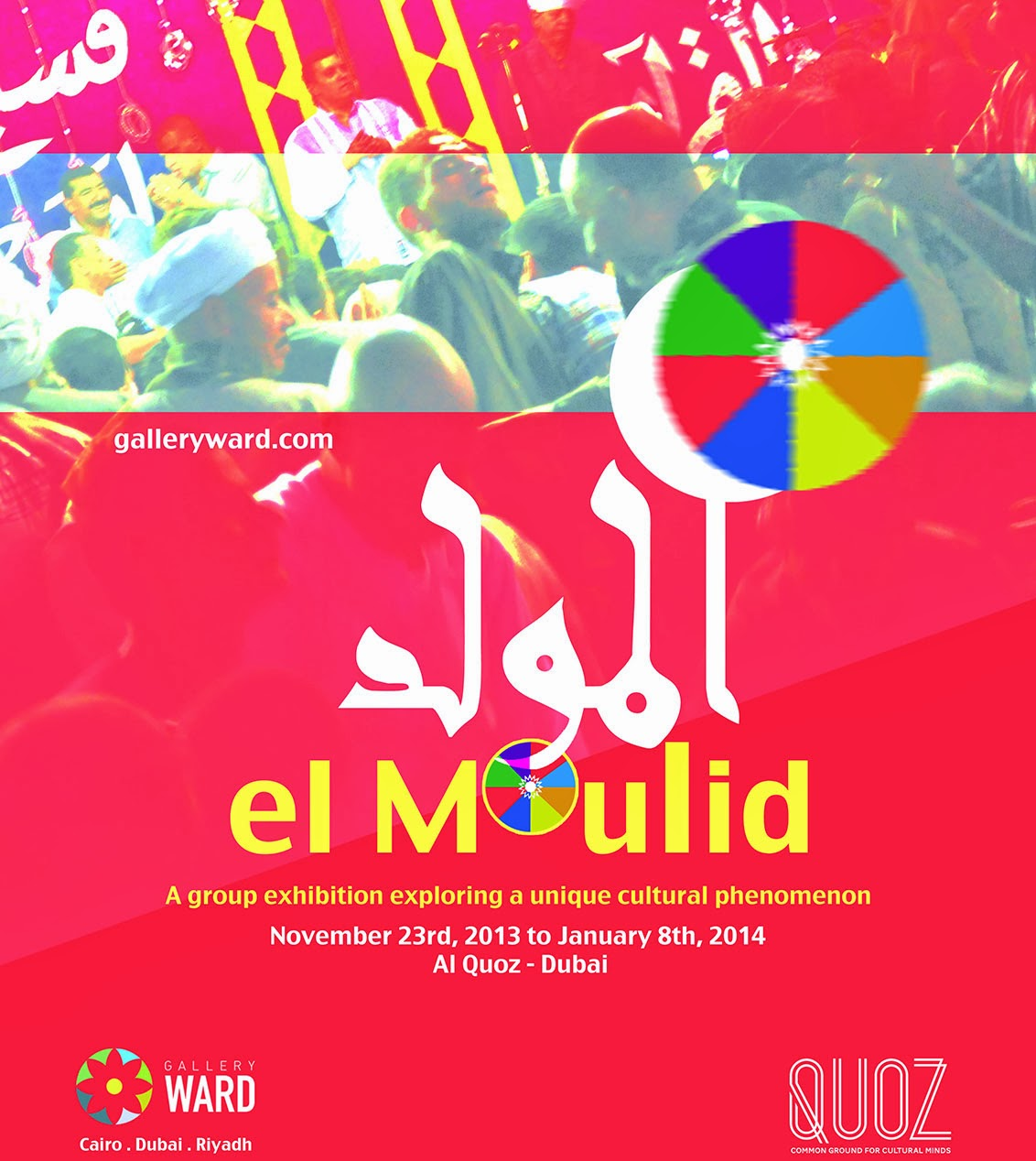 El Moulid – An art exhibition as part of the Quoz Happens event.