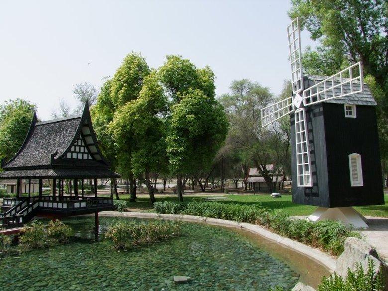 mushrif park dubai