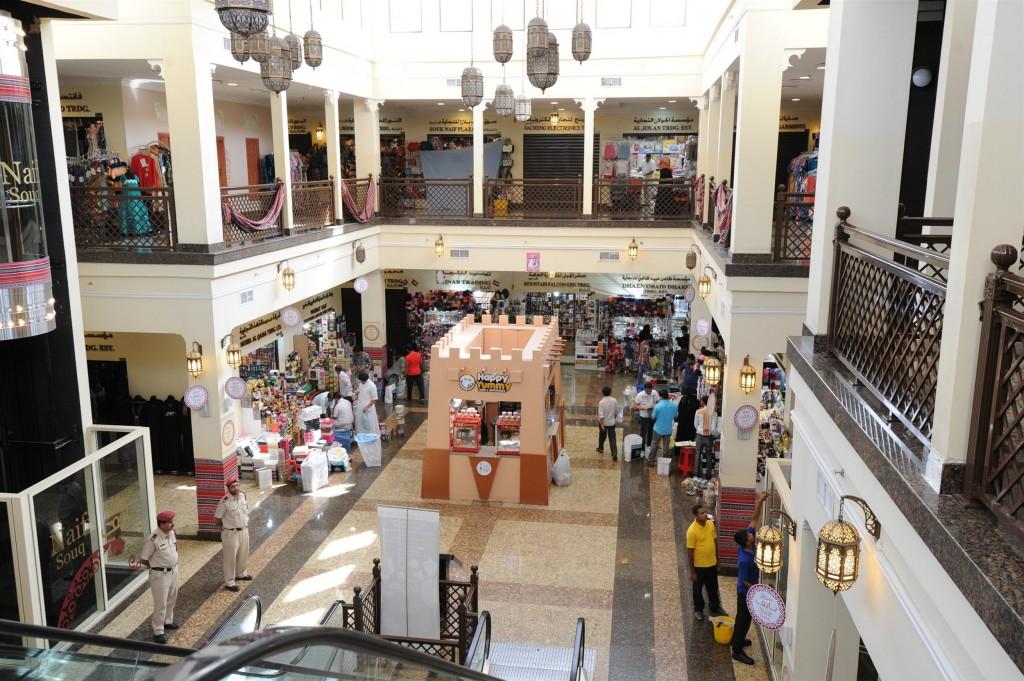 Naif Market Deira Dubai