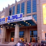 Oasis Centre Mall Dubai