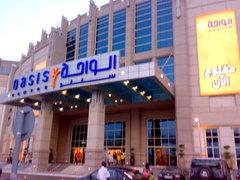 Oasis Centre Mall Dubai