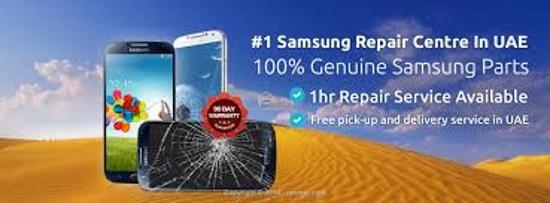 Samsung-Service-Center-Technocare-in-Dubai