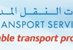 School Transport Services Dubai