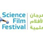 Science Film Festival 2014 Dubai Event