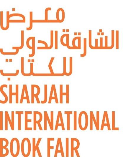 Sharjah International Book Fair 2014