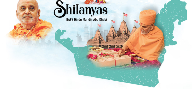 Shilanyas Abu Dhabi Temple 2019- Foundation stone laying ceremony of Temple in Abu Dhabi on 20th April 2019