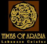 Times of Arabia Dubai, Food & restaurants, Dubai, UAE, Iftar Buffet, Times of Arabia, Souk Madinat Jumeirah, Dubai Mall.