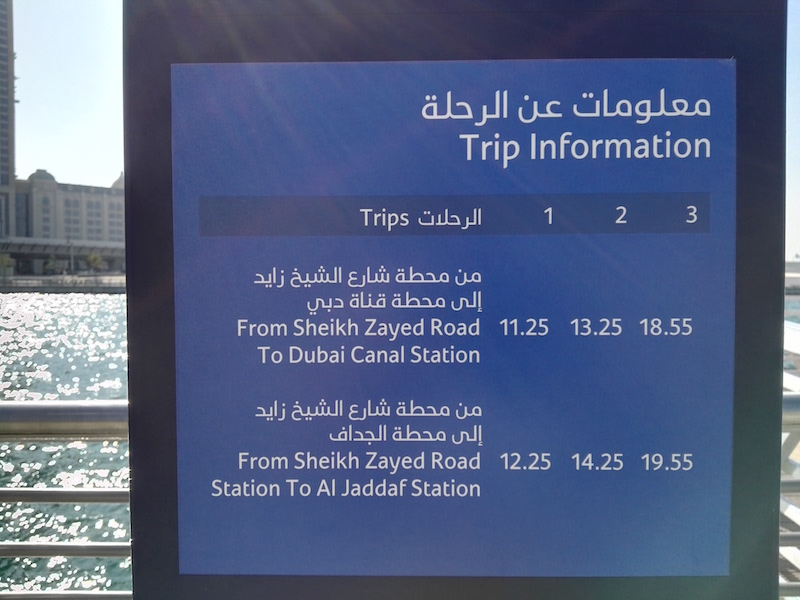 Trip time from Dubai Canal