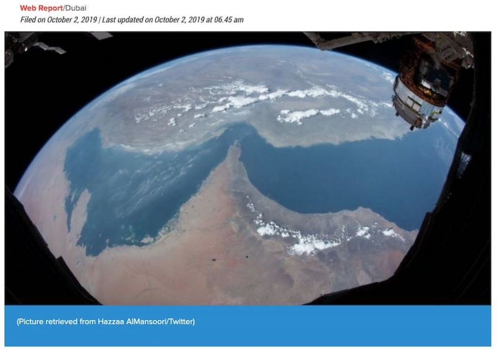 UAE picture from space Hazzaa AlMansoori