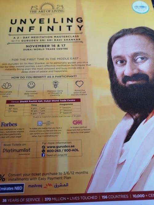 Gurudev Sri Ravi Shankar Meditation Masterclass Dubai 2018