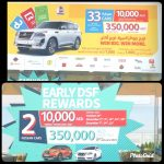 Winners List Nissan Draw DSF Dubai Shopping Festival 2020