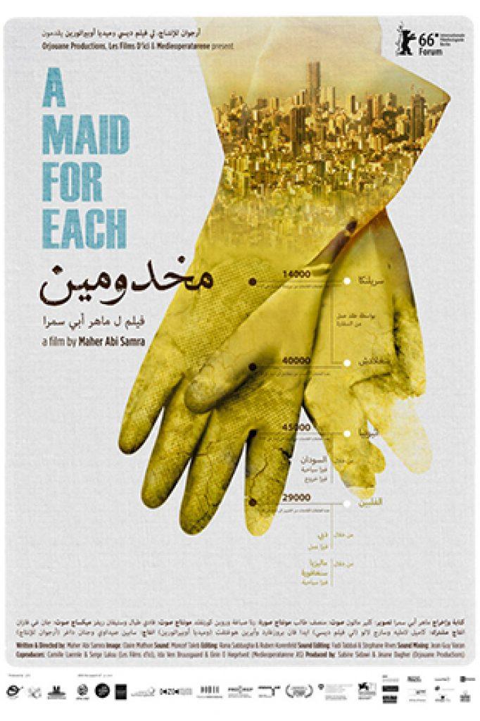 A Maid For Each at Cinema Akil Dubai 2019