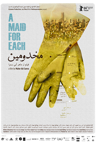 A Maid For Each at Cinema Akil Dubai 2019