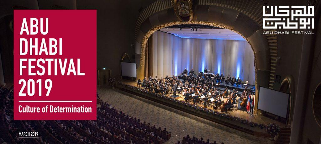 Abu Dhabi Festival March 2019