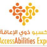 AccessAbilities Expo Dubai 2019