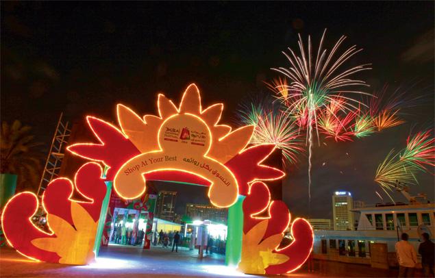 Al Seef Street Events, Dubai Shopping Festival, The Bedouin Lifestyle, Dubai