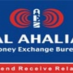 Al Ahalia Money Exchange Dubai