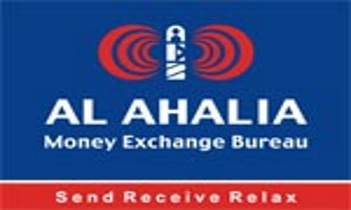 Al Ahalia Money Exchange Dubai
