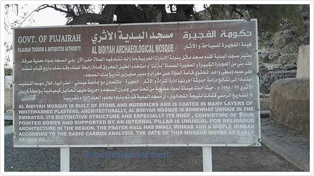 Al Bidiyah Archeological Mosque - Information Board