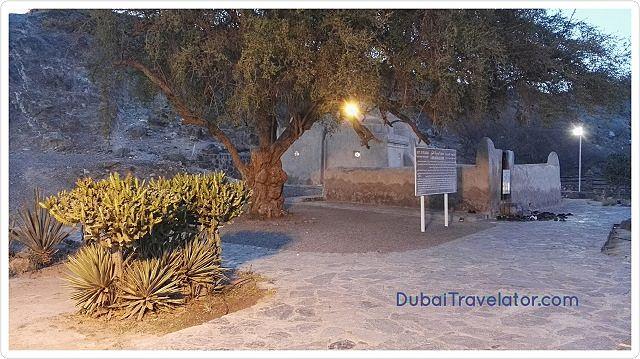 Al Bidiyah Archeological Mosque - Entrance
