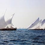 Al Gaffal Long Distance Race