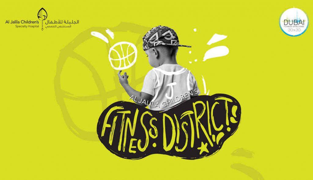 Al Jalila Children's Fitness District Dubai