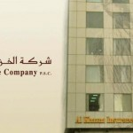 Insurance companies in Dubai, UAE - AKIC