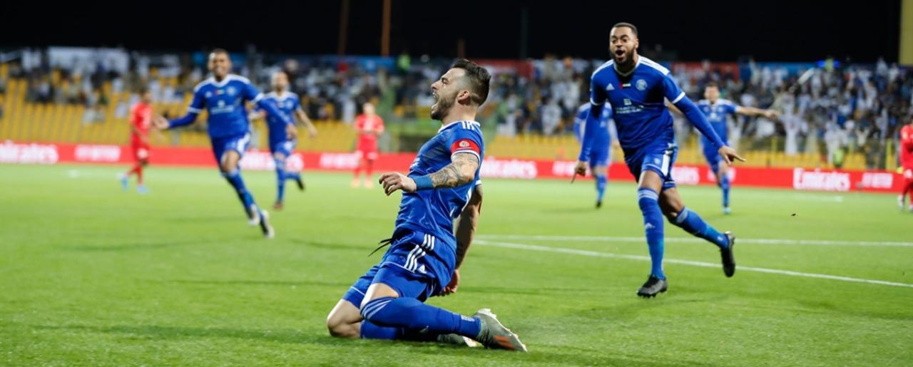 Al Nasr SC vs Bani Yas Club on Jan 23rd at Al Maktoum Stadium Dubai 2020