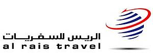 Al Rais Travel Dubai, UAE