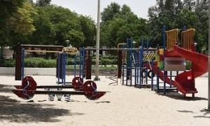Al Rashidiya park in Dubai