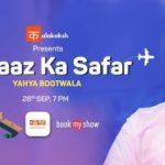 Alfaaz Ka Safar Dubai 2019